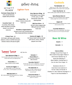 Ellipse Happy Hour Menu